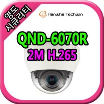 Camera IP Wisenet 2.0MP QND-6070RP